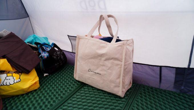 Rename帆布トートバッグに子供の衣類を入れた状態