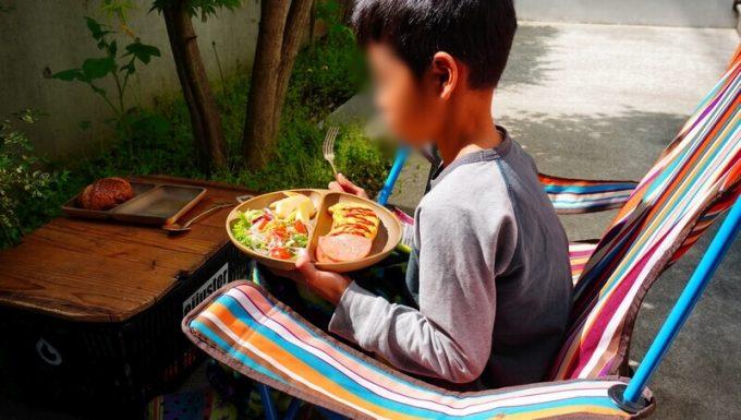 フェリシモ USEDo まるで本物の木のようなプラスティック仕切り丸皿の会は子供が持てるサイズ