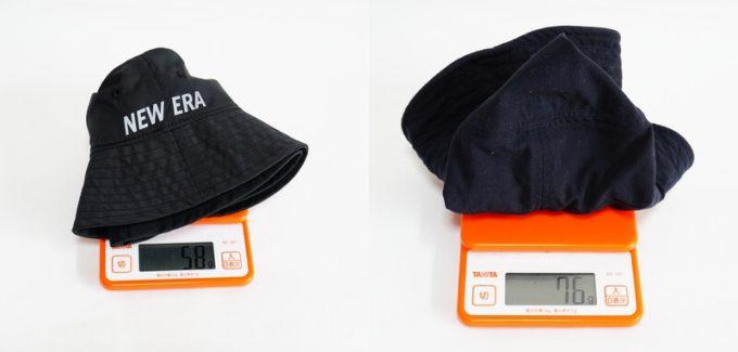 ニューエラ アウトドア アドベンチャーライト テック ストレッチ ハットとユニクロキャンプハットの重さを比較