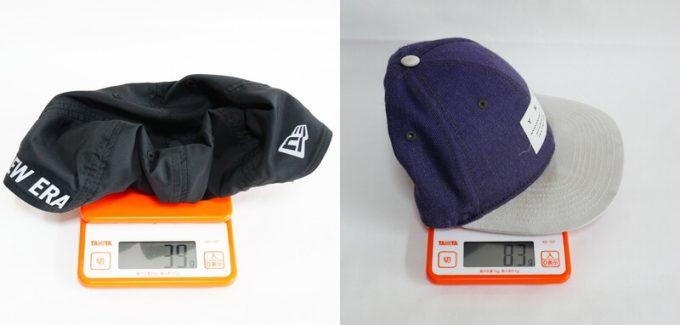 ニューエラ アウトドア バイクキャップ テック ストレッチとH&Mのキャップの重さを比較