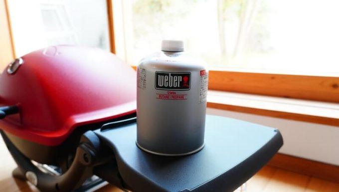 Weberガスグリル(Q1250)で使うOD缶