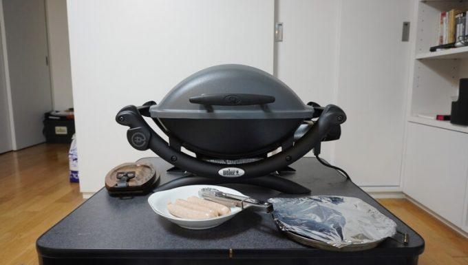 Weber電気グリルQ1400を部屋で使う