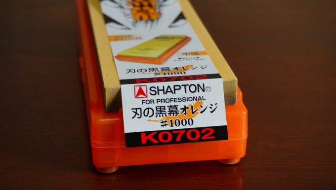シャプトンのロゴ
