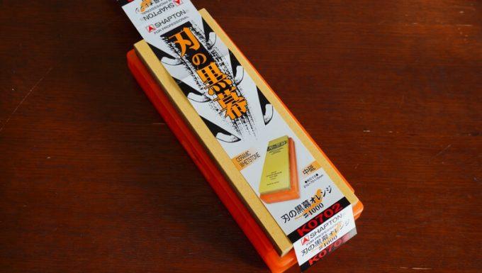 シャプトンの砥石「刃の黒幕」オレンジ中砥(1000)の商品説明