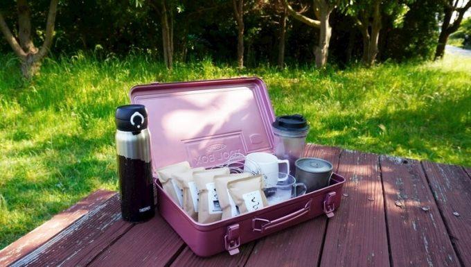 公園でコーヒータイム