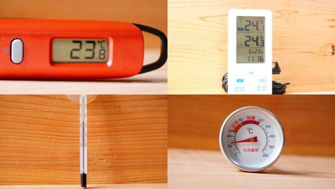 色々な温度計の誤差を比較