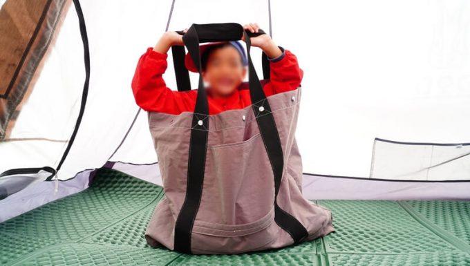 フェリシモ USEDo 超ビッグサイズナイロンバッグに子供が入る