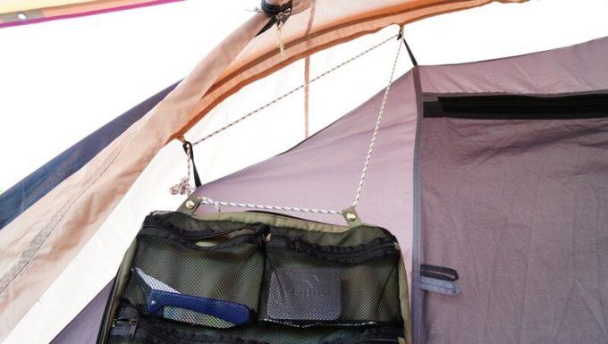 フェリシモ USEDo メッシュポケットをインナーテントに吊るす方法