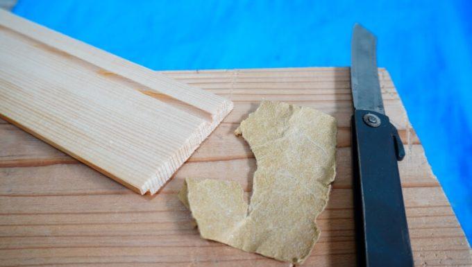 自作スパイスボックスの作り方 間仕切りの木材を削って微調整