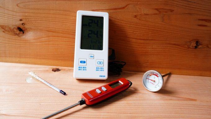 色々な温度計