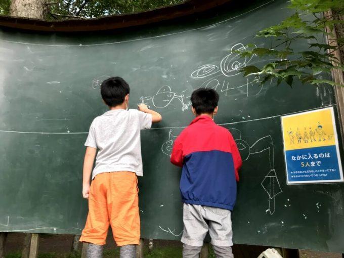 北軽井沢スウィートグラスの黒板用でお絵かき