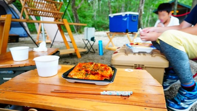 キャンプラビット 昼食
