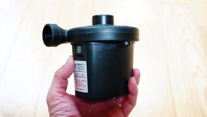 電動エアーポンプ(AC DC電源)のサイズ感