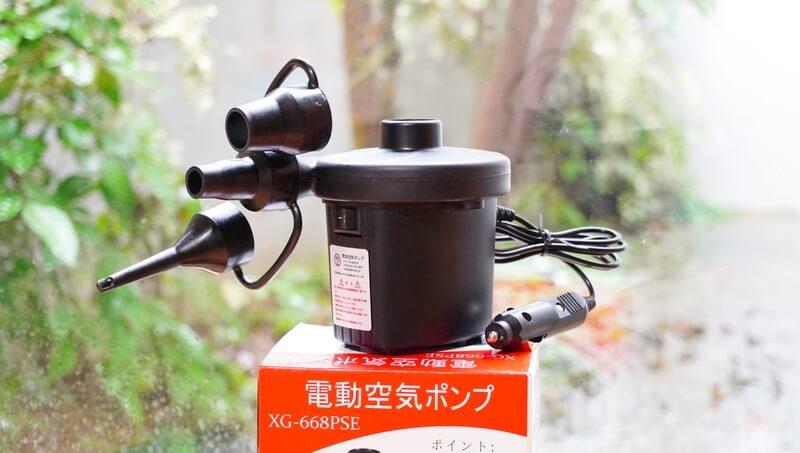 電動エアーポンプ(AC DC電源)