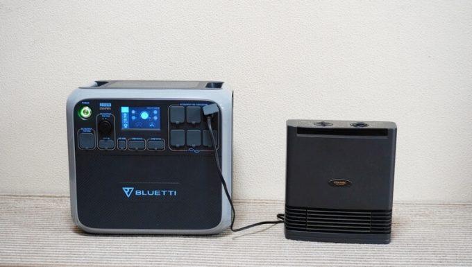 ブルーティ(BLUETTI)AC200とセラミックファンヒーター