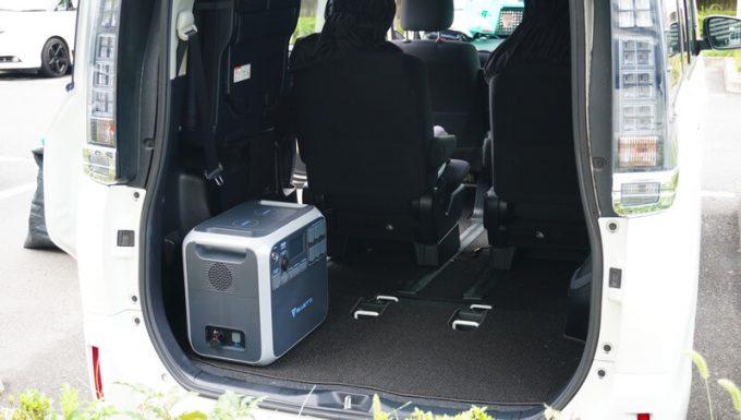 ブルーティ(BLUETTI)AC200をトランクに車載