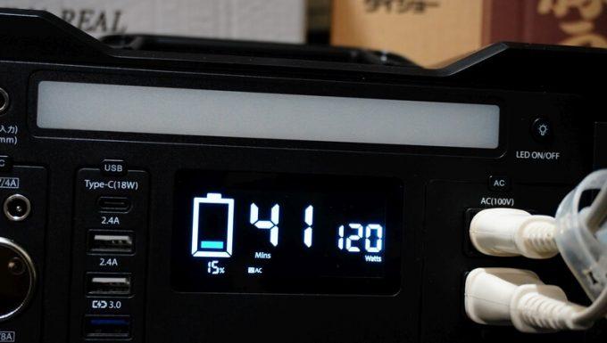 PhewMan500のLEDバッテリー表示