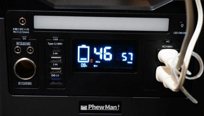 PhewMan500のバッテリー障害アラーム