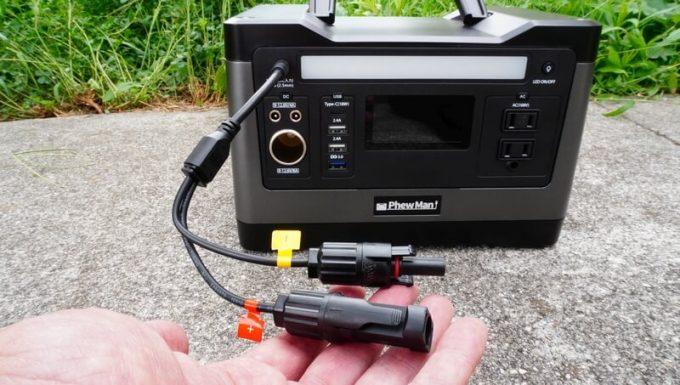 PhewMan500のソーラー充電ケーブルMC4