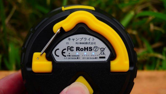 sinrai LEDランタンのバッテリー残量表示