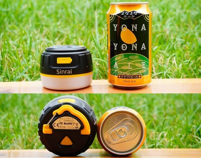 sinrai LEDランタンのサイズ 350lm缶の半分