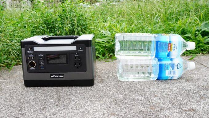 PhewMan500と2Lボトルをサイズ比較2