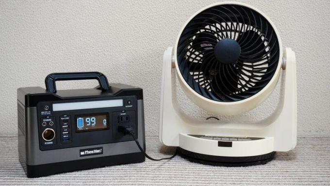 PhewMan500でサーキュレーターを使う