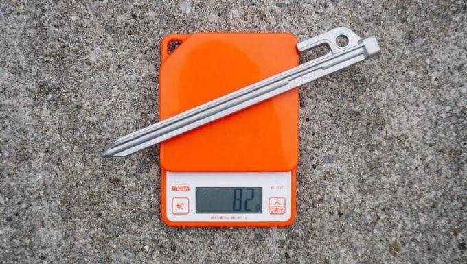 アルミ鋳造ペグの重さ