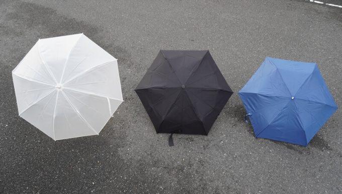 ワンタッチ折りたたみ傘(Nano Easy Fold-up)のサイズを他の傘と比較