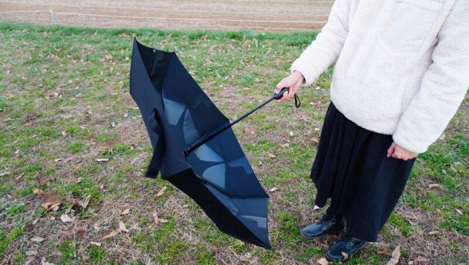 ワンタッチ折りたたみ傘(Nano Easy Fold-up)の使い方 開く