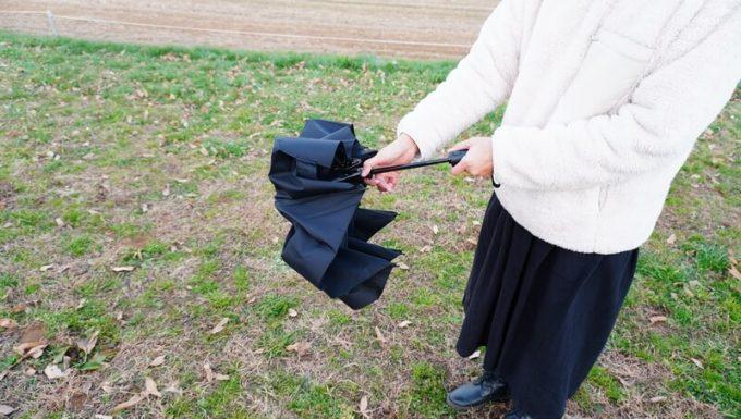 ワンタッチ折りたたみ傘(Nano Easy Fold-up)の使い方 手動で縮める