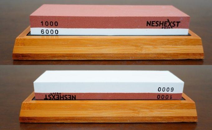 NESHEXSTの砥石セットの両面砥石