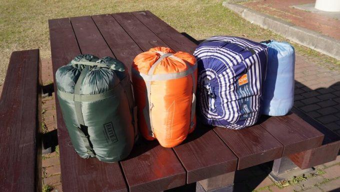 スナグパック ソフティーエリート5のサイズを他の冬用寝袋や3シーズン寝袋と比較