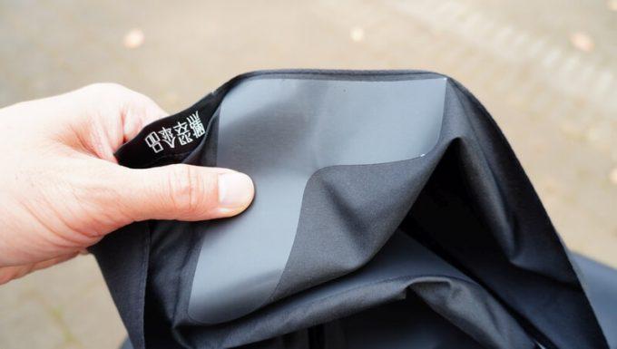 ワンタッチ折りたたみ傘(Nano Easy Fold-up)の質感 裏