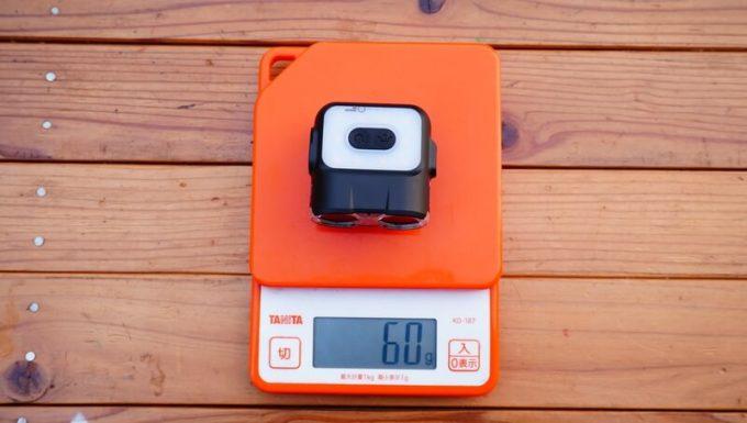 クレイモア キャップオン 120Hの重量