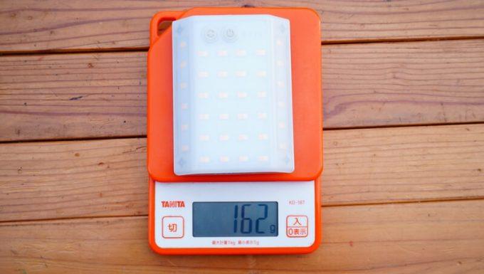 クレイモア3フェイス ミニの重量