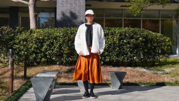 パイピングボアジャケットのコーデ スカート