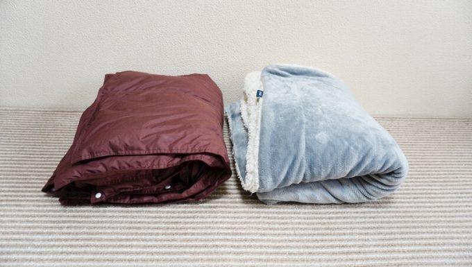 ウルトラダウンブランケットと毛布