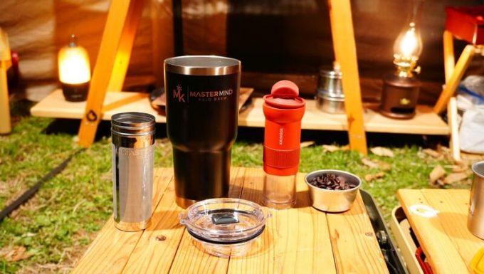 マスターマインド コールドブリュー タンプラーで水出しコーヒーを淹れる手順 必要アイテム