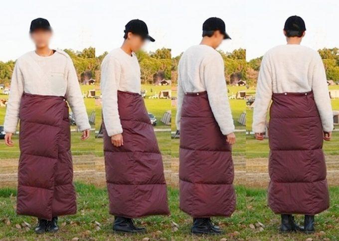 ウルトラダウンブランケットをスカートとして使う