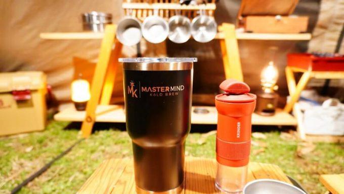 マスターマインド コールドブリュー タンプラーで水出しコーヒーを淹れる手順 待つ