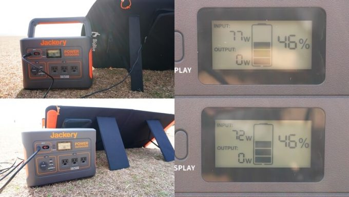 BigBlueソーラーパネル120WとSolarSaga100の充電能力の比較