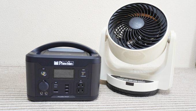 イデアル PhewMan Smartでサーキュレーターを使う