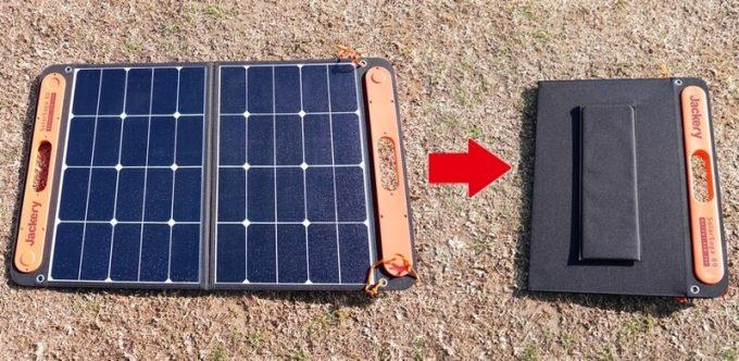 SolarSaga 60 Proの折りたたみ