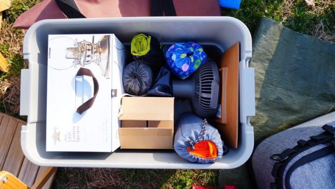 フリモ(FRIMO)のスクエアプレートをトランクボックスに収納