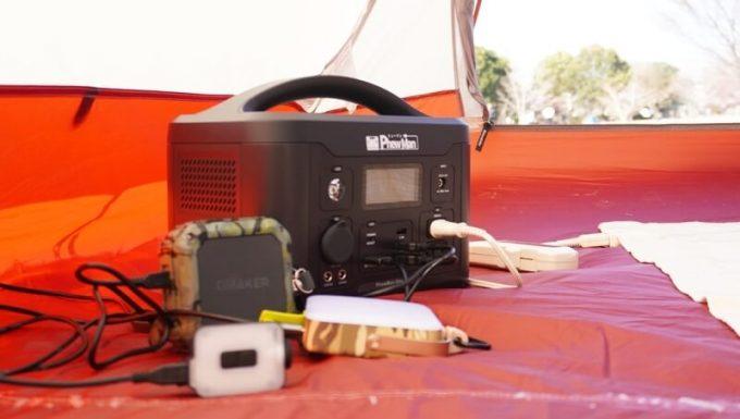 イデアル PhewManSmart500で複数機器を充電