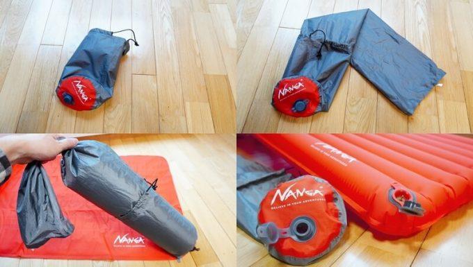 ナンガ(NANGA)のエアマットの収納袋はポンプ