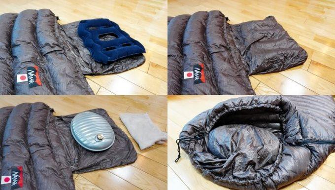 ナンガ(NANGA)の封筒寝袋の内袋に枕や湯たんぽを入れる