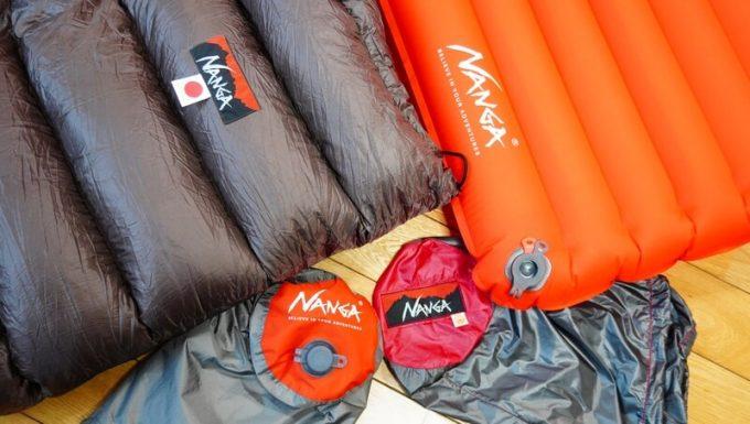 ナンガ(NANGA)の封筒寝袋とエアマット