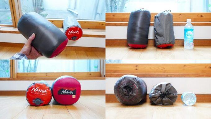 ナンガ(NANGA)の封筒寝袋とエアマットの収納サイズ